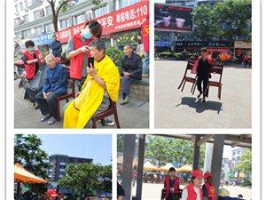 """贺村镇开展""""加强残疾人服务 保障残疾人权益""""广场服务活动"""