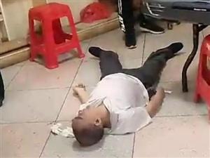 萍乡一男子在麻将馆身亡。。。(视频)