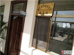 宝积镇授牌成立12所退役军人服务站