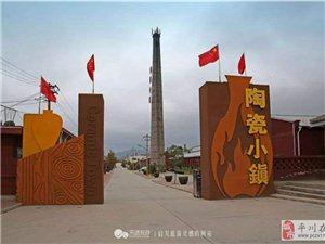 """平川最亮的""""星"""" ―― 白银市平川区陶瓷产业发展纪实"""