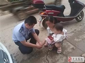 """寻乌澄江一3岁萌娃独自""""串门"""",民警帮助找妈妈,为民警们点赞!"""