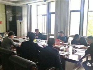 望江县全面开展城镇小区配套幼儿园专项治理工作