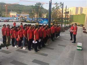 5月23日,贵博国际组织易东商学院员工全民参与营销,激发全城贵博效应