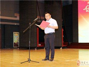 攒劲,张家川的这些青少年激情演讲为喜迎新中国成立70周年献礼