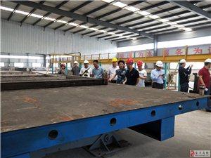 省住建厅赵太均调研员带领专家组一行 到金和建材公司调研指导工作
