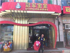 冠军宝宝幼儿园与我市品骏物流共筑龙江公益联盟免费邮寄活动