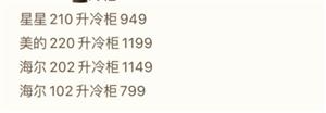阿里里巴巴天猫6.18家电节来了!