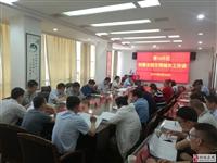 桂稳成督导城区第十六片区文明创建工作