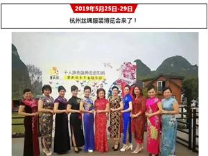 �Z�尤��o�O:�P美大酒店大型旗袍展�N��,5月25日至29日(粉�z有超�福