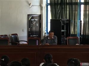 明觉中学:让爱国主义在心中扎根――纪念新中国成立70周年主题教育讲座