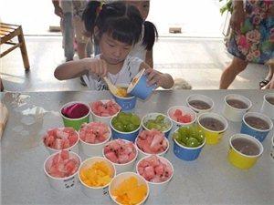 【潢川红玺台】周末两天冰粥DIY ,酷爽夏日等你来嗨~