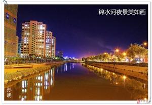 �\水河畔