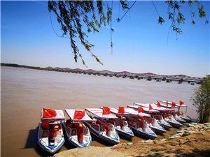 河南黄河一景