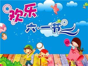 """[原��]""""六一""""小�(二首)(�祥�l)"""
