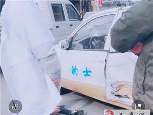 巴彦县北二道街刚刚发生车祸,看样子撞的不轻啊!