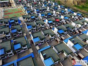 """【航拍张家川】胡川镇张堡、王安两村现在的""""颜值""""怎么样?"""