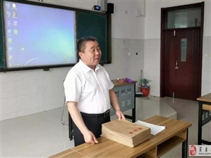 莒县这所学校校长出题考教师!比成绩更重要的是……