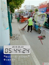 国祯环卫威尼斯人线上平台项目公司日常保洁作业进行中 ????