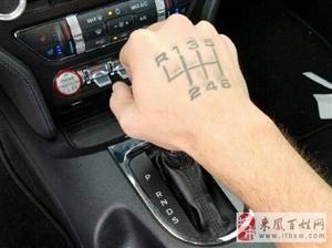 """开自动挡的车,切记不要做这几件事,都是坏习惯,太""""伤车"""""""