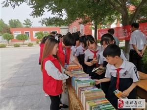 超赞!星火义工走进店子镇辛朱小学捐赠爱心图书……