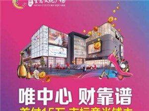 【绿洲・望嵩文化广场】六一儿童节丨这里为孩子们准备了一份特殊的礼物