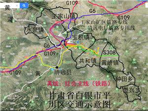 平川区交通地图(最详细版)