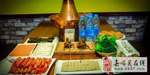 �疟�!98元���原�r330元雨�Q洲涮烤城套餐,VIP���T�有��惠……