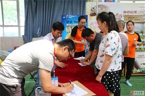 2019博兴首届孕婴童博览会成功举办