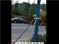 突发!青岛地铁4号线施工段发生坍塌!初步确定5人被困