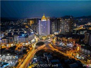 铜仁夜景,不一样的视觉!不一样的美!