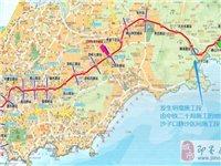 青岛地铁四号线坍塌事故已致三人死亡两人失联两次违规施工被罚
