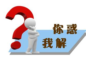 每日普法:农村低保怎么申请?