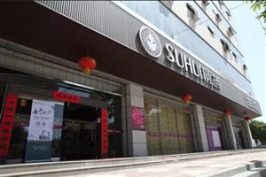 陕西特产苏绘手工织布获得陕西名牌产品
