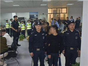 湖北一市出��150多名警察,跨省抓了200多人!多��90后