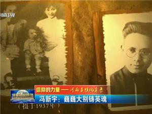 光州记忆:冯新宇