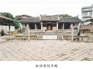光州���:����c松洲��院