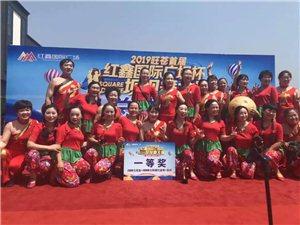 红鑫国际广场坝坝舞总决赛圆满落幕!这个队荣获第一名!