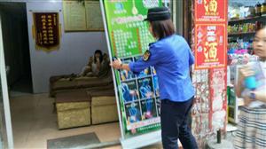 广安区综合执法局 持续开展市容市貌和交通秩序整治