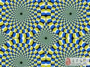心理学家:第一眼,你感觉哪张图在动?测你这辈子会有几个孩子!