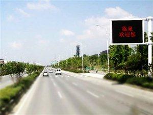 �R泉、迎仙、�f寨、田�颉���I的注意,城西�@��l重要道路施工了!