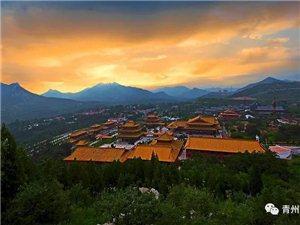 """饱阅青州~""""2019中国最美县域"""""""