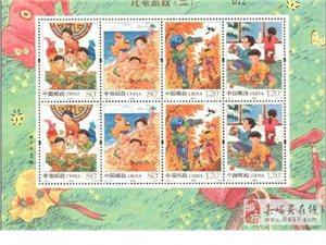 6月1日将发行《儿童游戏(二)》特种邮票1套4枚
