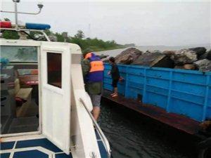 船舶在汉江沙洋段不慎触礁!大量进水、倾覆在即…海事局紧急救援