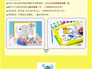 六・一【天恒彩色童年�】�和���幽ν熊�免�M送!