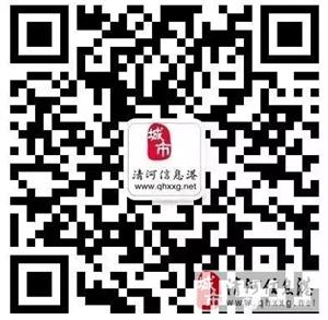 5.31号清河县最新停电信息