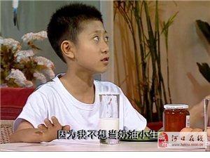 """""""刘星"""",一个把小时候吹的牛实现的男人"""