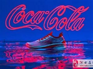 澳门拉斯维加斯人都惊呆了!可口可乐,竟然出鞋了!