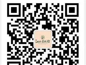 【江山・百合里】小小��家,描�L�粝搿�―少�豪L����g展演!