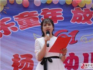 快乐童年,放飞梦想―张家川镇杨川幼儿园的小宝宝们欢乐庆六一