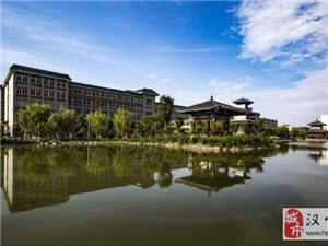 热烈祝贺陕西理工大学进入一本批次招生